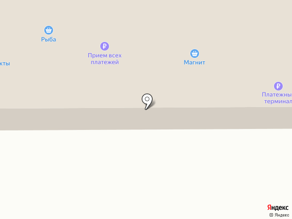 Магазин игрушек и канцтоваров на карте Магнитогорска