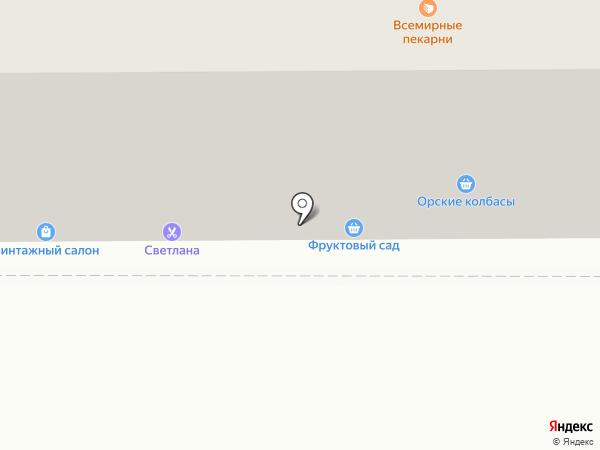 Винтажный салон на карте Магнитогорска