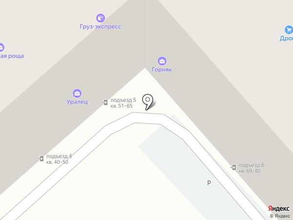 Горняк, СПК на карте Магнитогорска