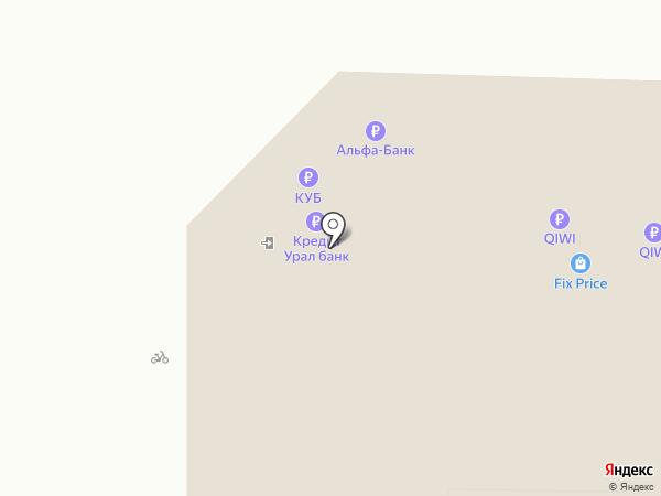 Банкомат, Альфа-банк на карте Магнитогорска