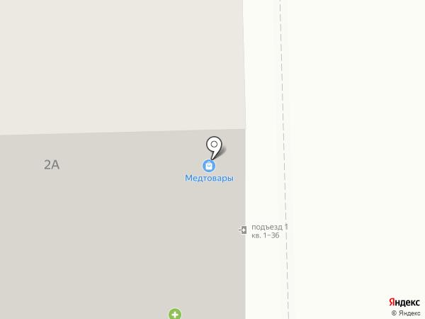 Магазин медтехники на карте Магнитогорска