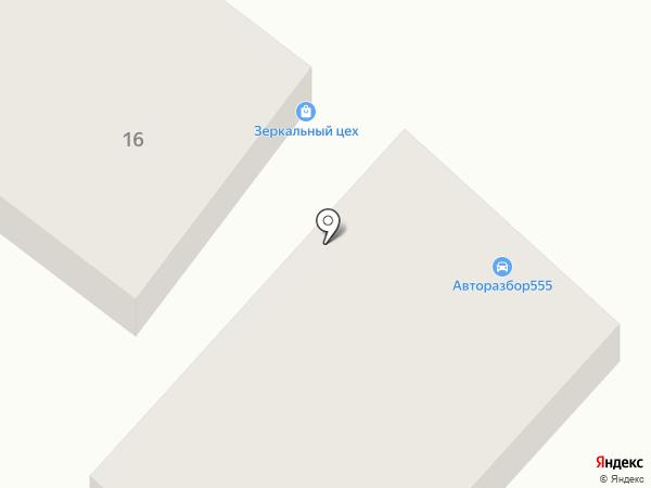 АвтоЭвакуатор555 на карте Магнитогорска