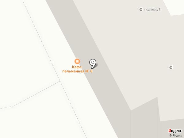 Кафе-пельменная №8 на карте Магнитогорска