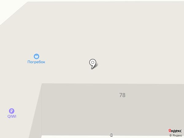 Колосок на карте Магнитогорска