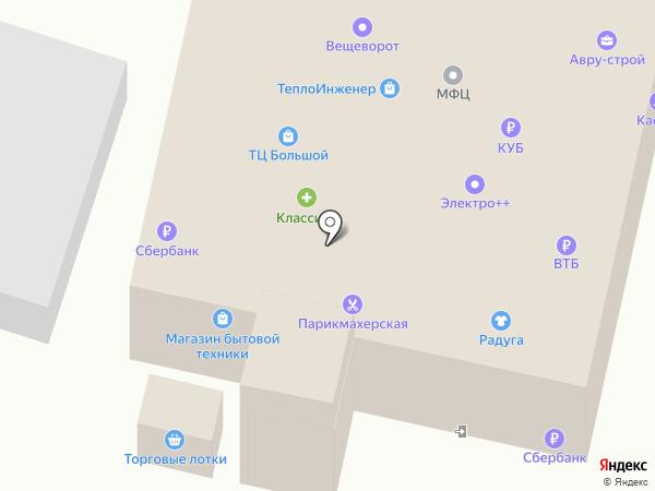 Банкомат, Кредит Урал банк на карте Магнитогорска