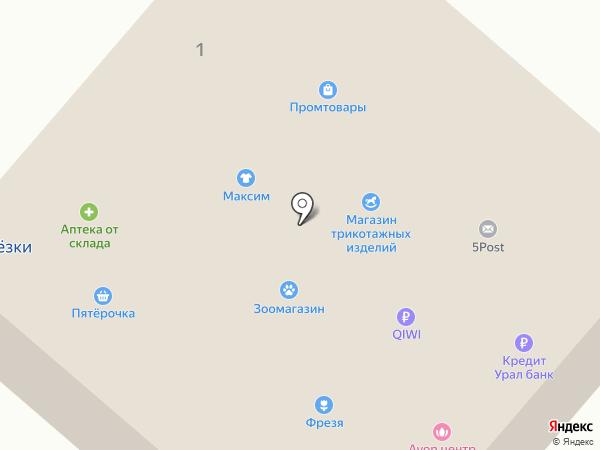 Магазин трикотажных изделий на карте Магнитогорска