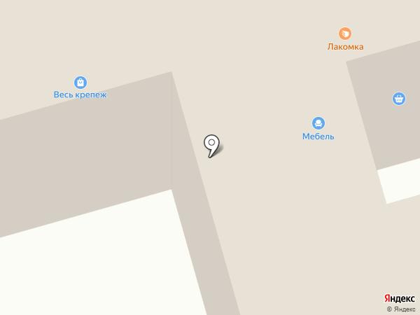 Мария на карте Агаповки