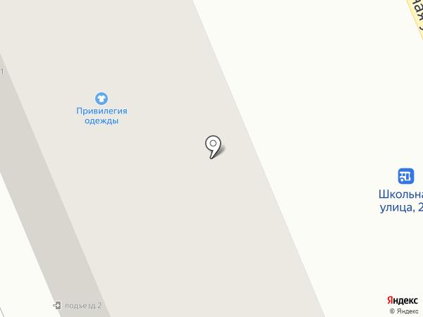 АЛЬЯНС-КРЕДИТ, КПКГ на карте Агаповки