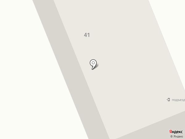 Уралмедсервис на карте Агаповки