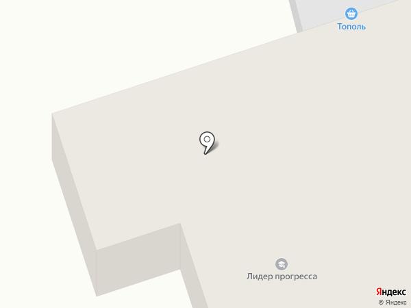 Баня на карте Агаповки