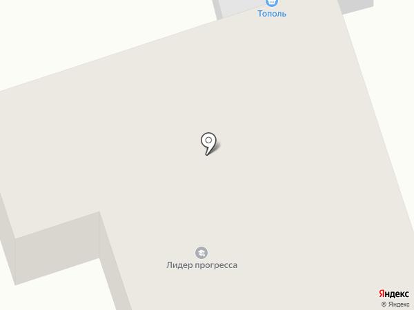 Райский уголок на карте Агаповки