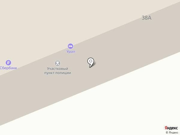 Банкомат, Сбербанк, ПАО на карте Агаповки
