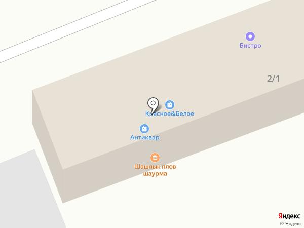 Кафе на карте Агаповки