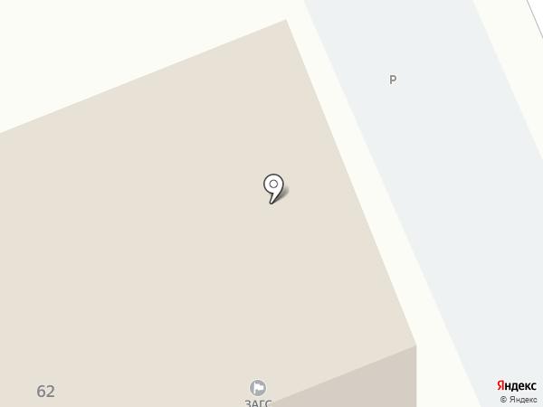 ЗАГС Агаповского района на карте Агаповки