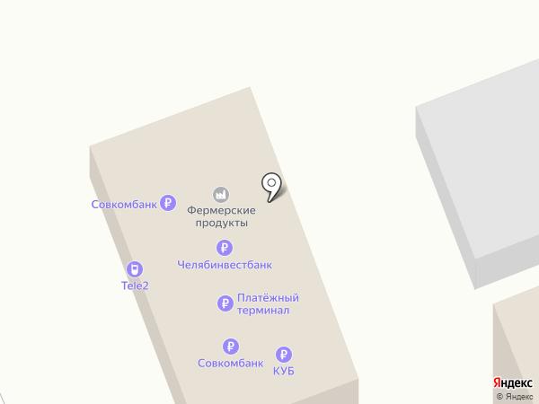 Совкомбанк, ПАО на карте Агаповки