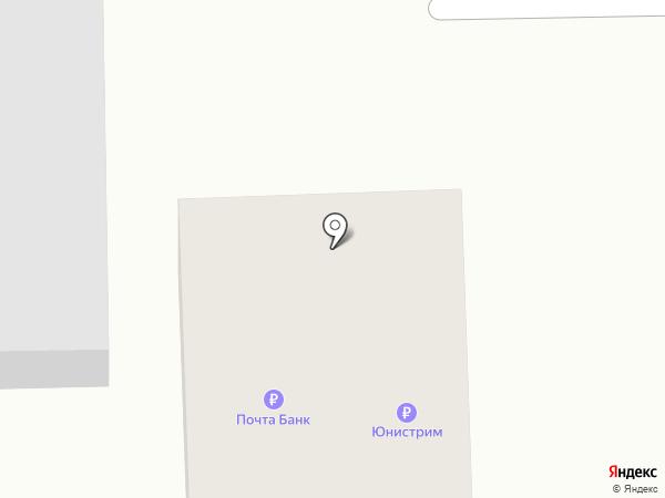 Почтовое отделение на карте Агаповки