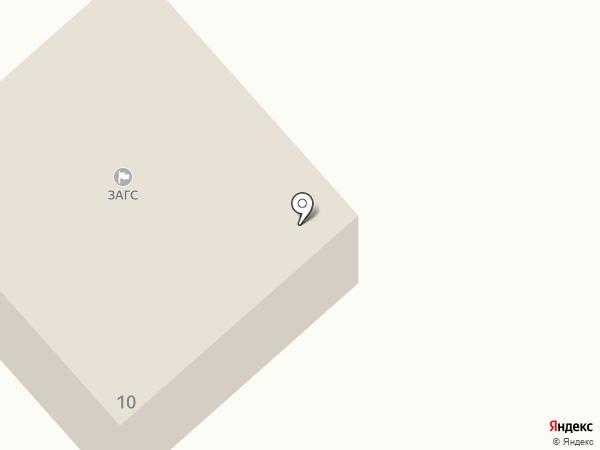 ЗАГС Верхнеуральского муниципального района на карте Верхнеуральска