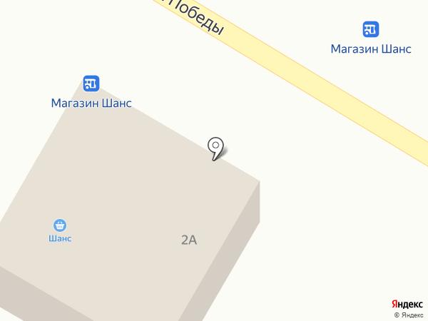 Шанс на карте Верхнеуральска