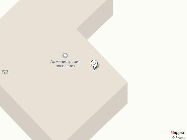 Администрация Верхнеуральского городского поселения на карте Верхнеуральска