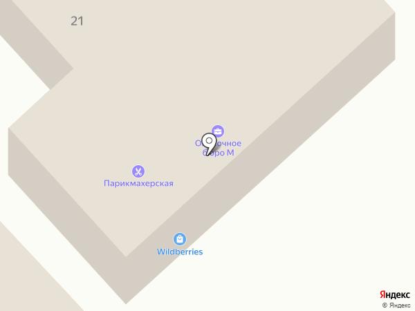 Колибри на карте Верхнеуральска