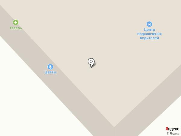 Компания ритуальных услуг на карте Верхнеуральска
