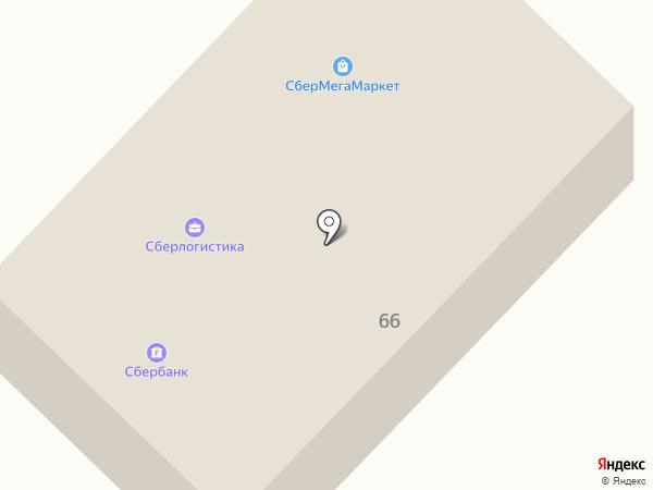 Арарат на карте Верхнеуральска