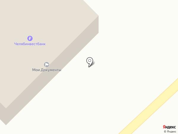 Мои документы на карте Верхнеуральска
