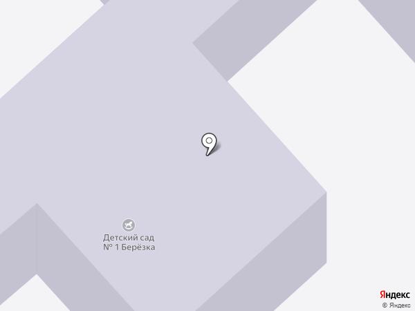 Детский сад №1, Берёзка на карте Верхнеуральска