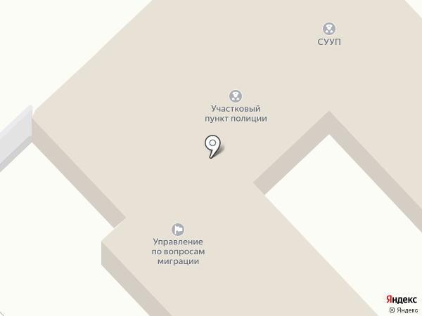 УФМС на карте Верхнеуральска