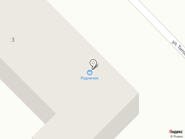 Родничок на карте Верхнеуральска