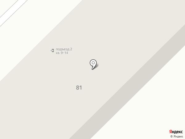 Губка Боб на карте Верхнеуральска
