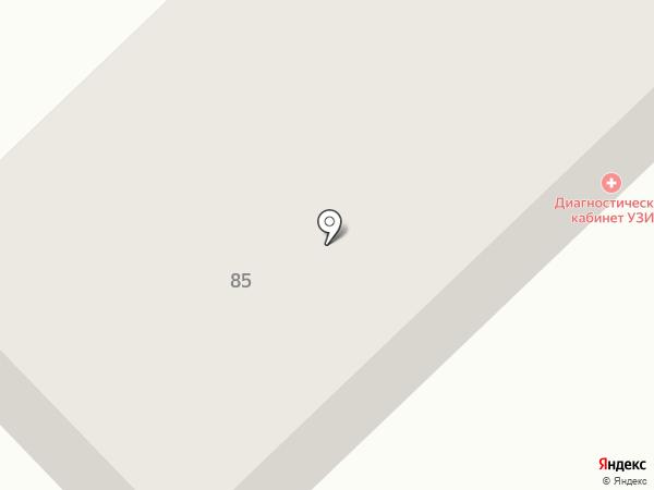 УЗИ на карте Верхнеуральска