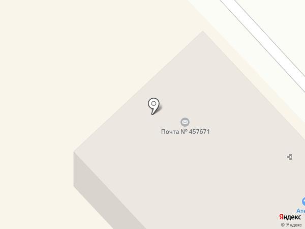 Почтовое отделение на карте Верхнеуральска
