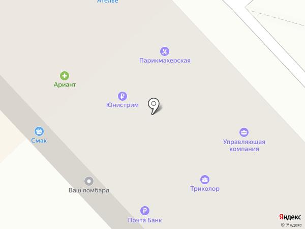 Ателье на карте Верхнеуральска