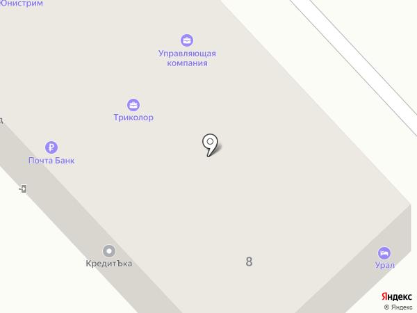Город Плюс, МУП на карте Верхнеуральска