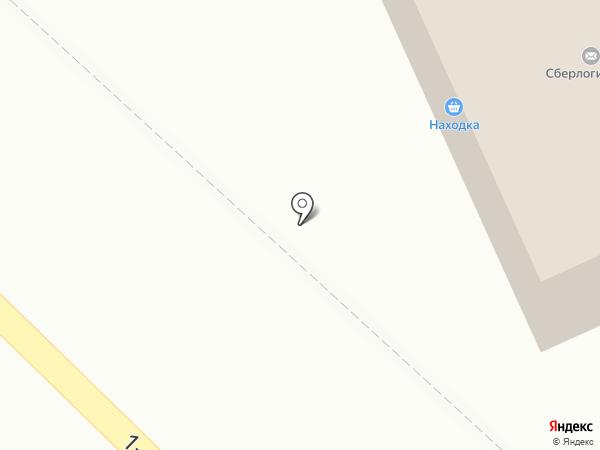 Спецоборудование на карте Златоуста