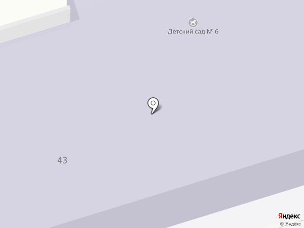 Детский сад №6 на карте Златоуста