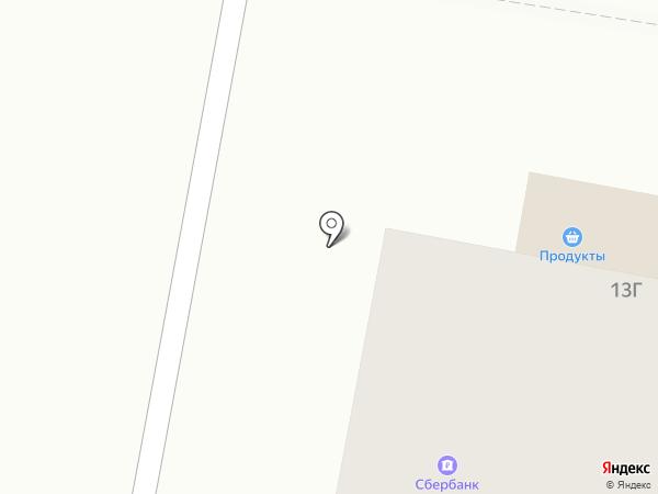 Бистро на карте Златоуста
