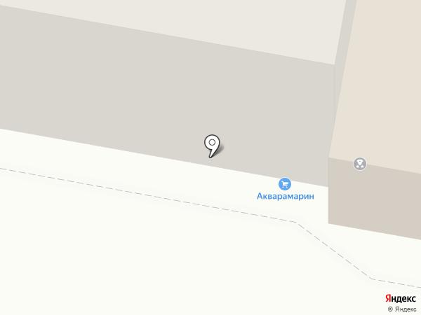Аквамарин на карте Златоуста