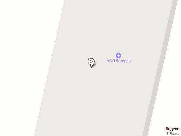 Центр гигиены и эпидемиологии в Челябинской области в г. Златоусте и в Кусинском районе на карте Златоуста