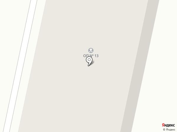 Горный на карте Златоуста