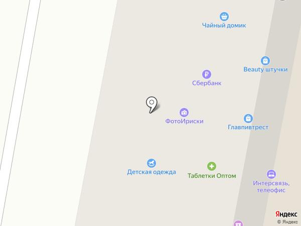 Магазин тканей и пряжи на карте Златоуста