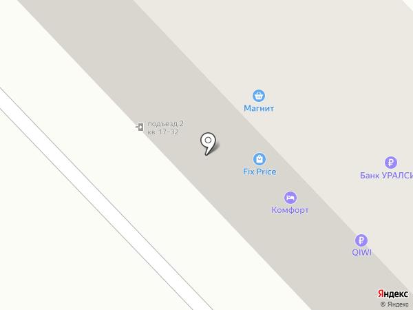 Магазин хозтоваров и электротоваров на карте Златоуста
