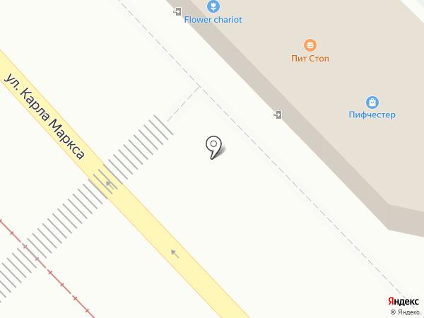 Amigo на карте Златоуста