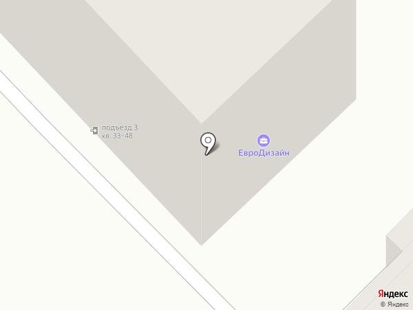 Секонд-хенд на карте Златоуста