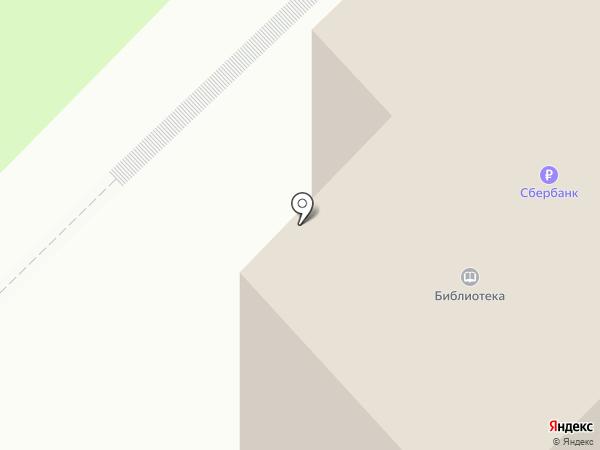 Сбербанк, ПАО на карте Златоуста