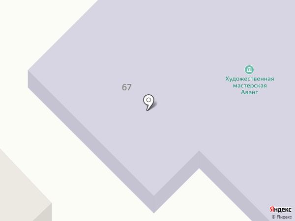 Радио Пионер FM на карте Златоуста