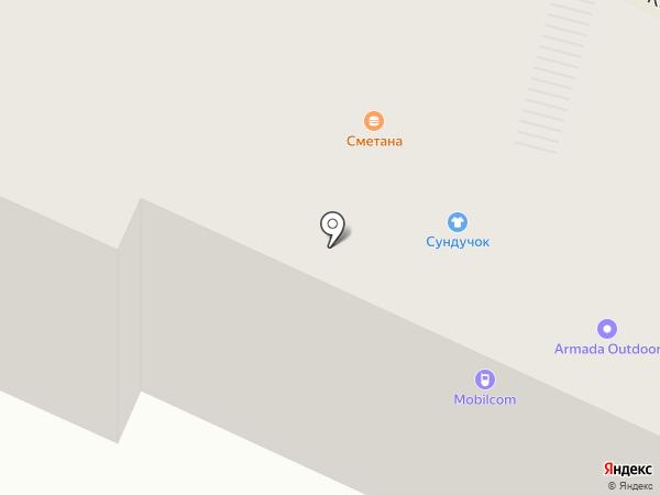 Mobilcom на карте Златоуста