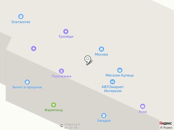 Интерком-Л на карте Златоуста