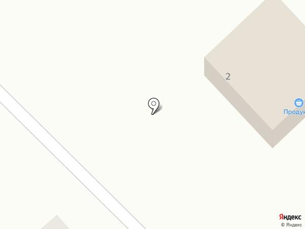 ВаДиМС на карте Златоуста